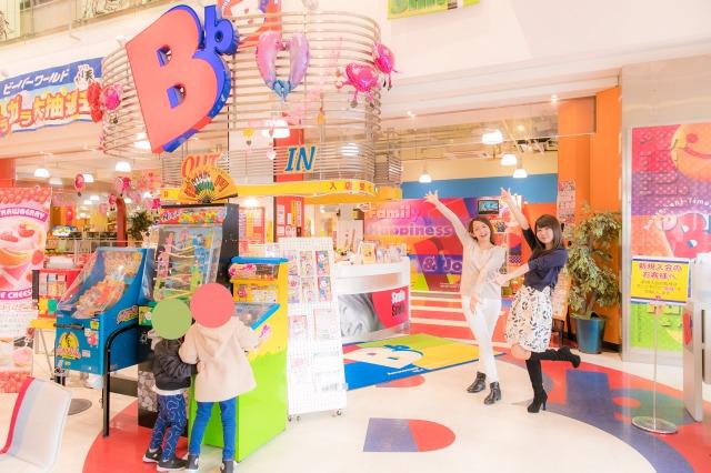 Bb 箕面船場店
