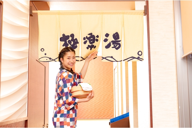 ※2時間前購入限定 【平日・最大130円割引】極楽湯 多摩センター店 クーポン(入館料)