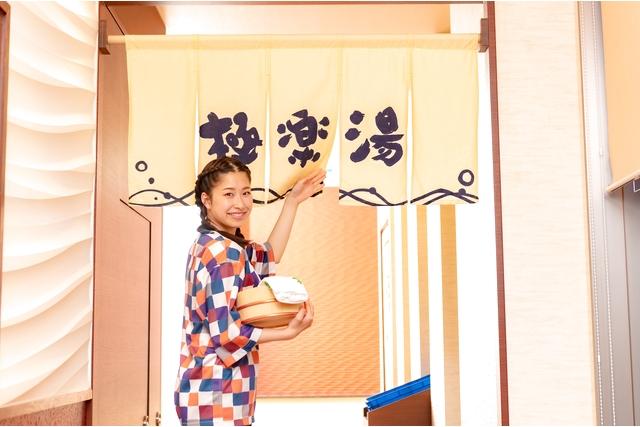 ※2時間前購入限定【平日・最大250円割引】極楽湯 多摩センター店 クーポン(入館料+タオルセット)