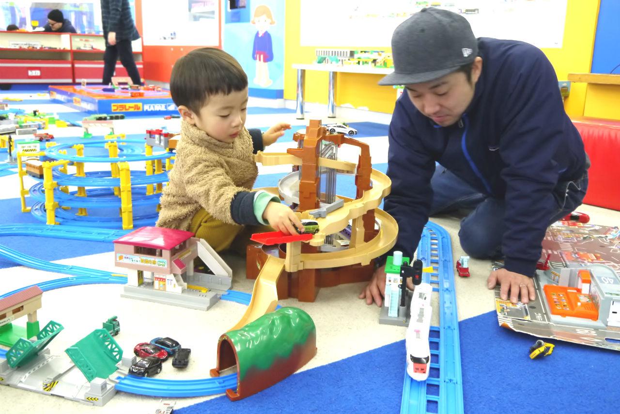 【200円割引き】東条湖おもちゃ王国 入園券