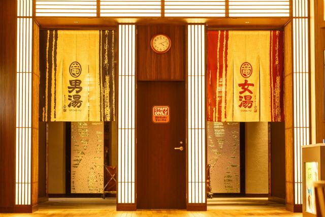 【300円割引】竜泉寺の湯 草加谷塚店 クーポン(入館料+岩盤浴+タオルセット)