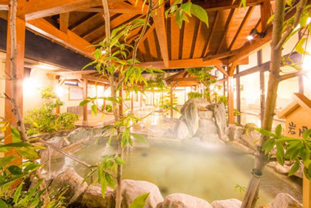 【250円割引】岩塩 和らかの湯 クーポン(入浴+レンタルタオル)