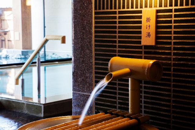 【土日祝限定・最大200円割引】京都嵐山温泉 風風の湯 前売り電子チケット(入泉+レンタルタオル)