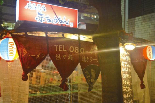 福岡屋台きっぷ 前売り電子チケット(ドリンク1杯+おすすめメニュー)※観光案内所にて要引換