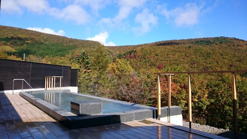 【50円割引】あだたら山 奥岳の湯 クーポン(入館)