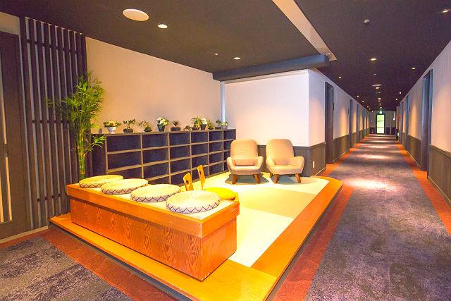 【200円割引】リブマックスリゾート安芸宮島 クーポン(入館+タオルセット)