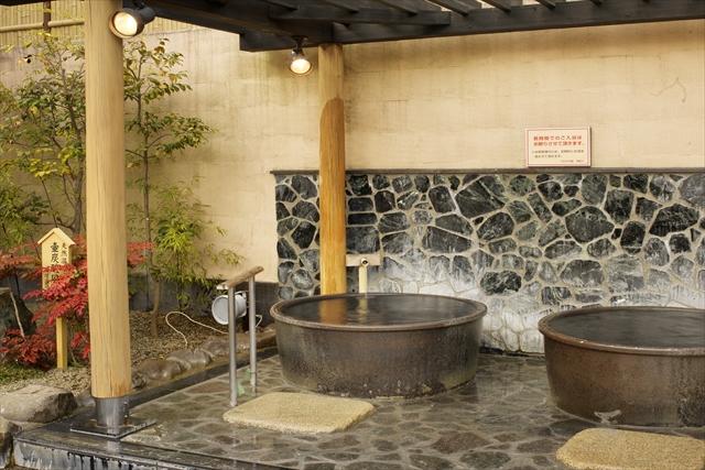 【最大25%割引】大江戸温泉物語 仙台コロナの湯 クーポン(入浴)
