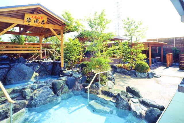 【土日祝・120円割引】松竹温泉 天風の湯 クーポン(入浴+タオルセット)
