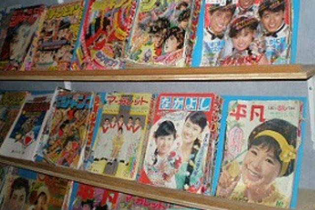 【50円割引】松島レトロ館 入館クーポン