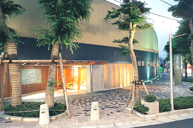 バーデと天然温泉 豊島園 庭の湯 割引きチケット情報