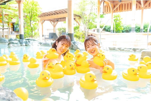 【10%割引】RAKU SPA GARDEN 名古屋 クーポン(小人入館料+入浴セット)