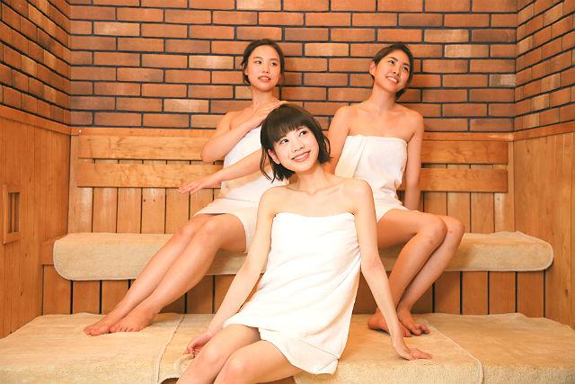 【平日・最大120円割引】極楽湯 彦根店 クーポン(入館料金)
