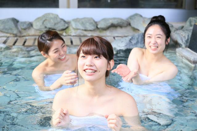【土日祝・180円割引】極楽湯 彦根店 クーポン(入館料金)