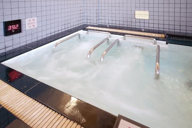 極楽湯 福井店 入浴チケット(内湯のみ)