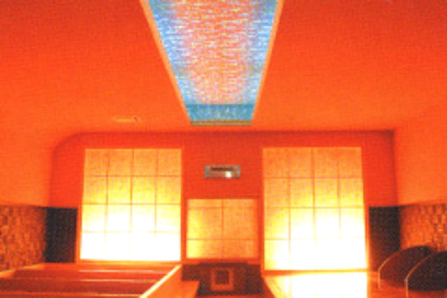 【土日祝・430円割引】真名井の湯 大井店 クーポン(入浴+岩盤浴+レンタルタオル)