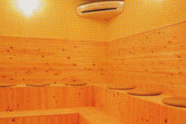 【WEB限定・平日500円割引】真名井の湯 大井店 クーポン(岩盤浴セット+ドリンク)の写真