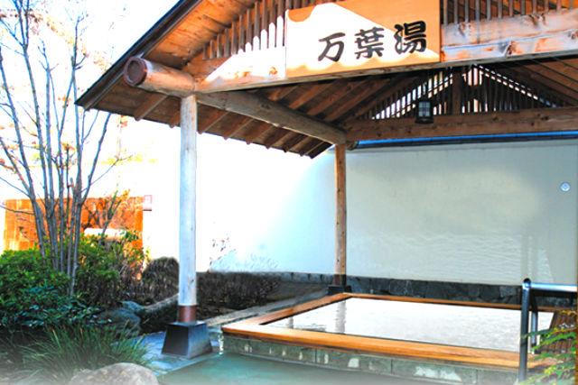 【平日】真名井の湯 大井店 入浴チケット