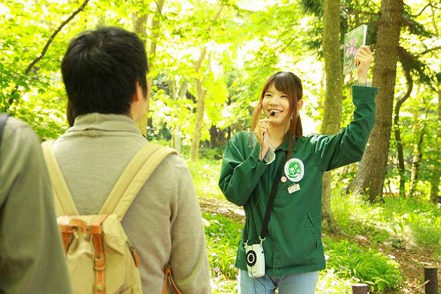 【特典付】六甲高山植物園 前売り電子チケット(入園+特典ノベルティー)