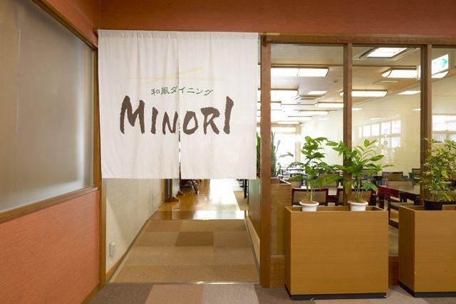 【休日100円割引】養老温泉ゆせんの里 ホテルなでしこ クーポン(みのり乃湯入浴)