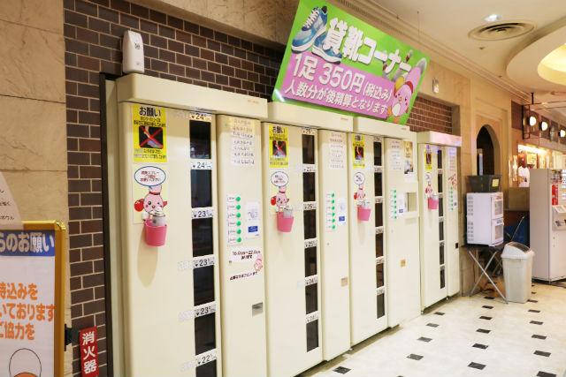 【30%割引】新宿コパボウルクーポン(2ゲーム+貸靴+ドリンクM)平日16時、土日祝13時までの開始