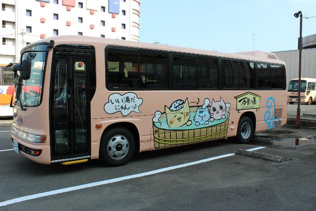 【最大19%割引相当】博多 由布院・武雄温泉 万葉の湯 朝までセットチケット