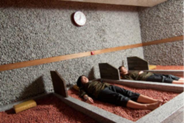 【女性限定・110円割引】ルビーパレス 入館クーポン(入館料+10時間滞在)