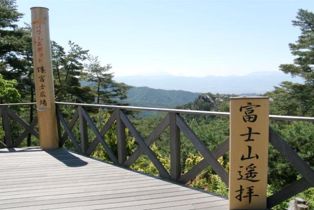 【最大100円割引】昇仙峡ロープウェイ クーポン(ロープウェイ往復料金)