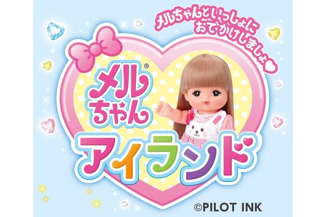 【100円割引】軽井沢おもちゃ王国 入園券 クーポン