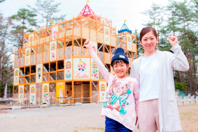 【500円割引】軽井沢おもちゃ王国 フリーパス クーポン(入園+アトラクションフリー)