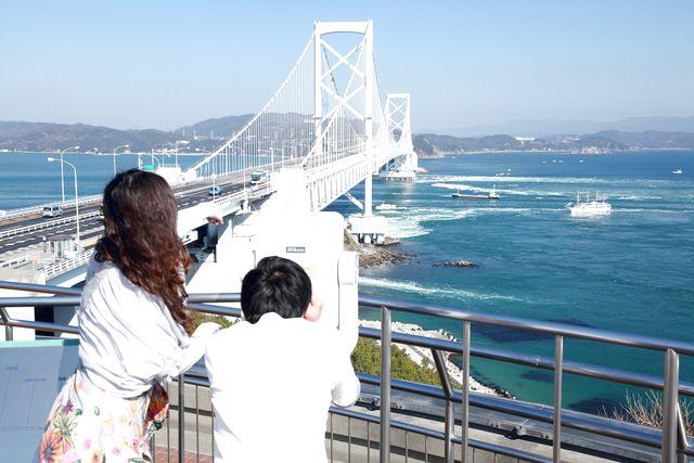 【最大230円割引】渦の道+大鳴門橋架橋記念館エディ 共通入館券