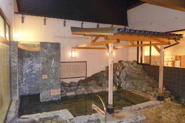 【平日・100円割引】天然温泉八千代ほっこり湯 入館クーポン