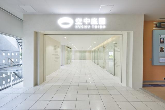 梅田スカイビル・空中庭園展望台 前売り電子チケット(入場券)