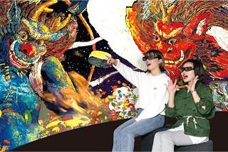 【セットで買うと500円引】オトクにアート体験♪空中庭園展望台&絹谷幸二 天空美術館セット入場券
