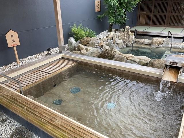 【土日祝・最大74%割引】スーパー銭湯 葵湯 入館クーポン