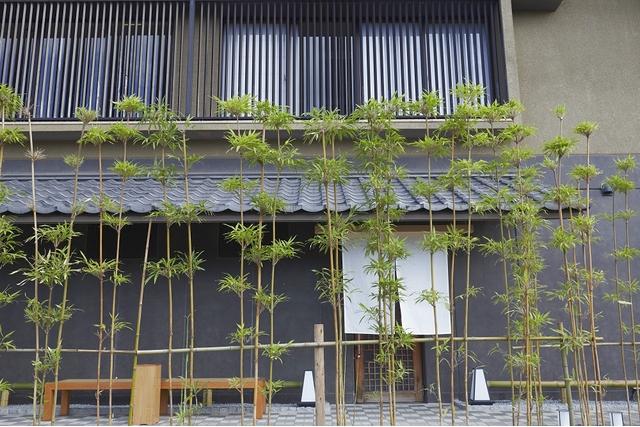 【大人200円割引】日本百景の海を一望できる露天風呂 入浴クーポン