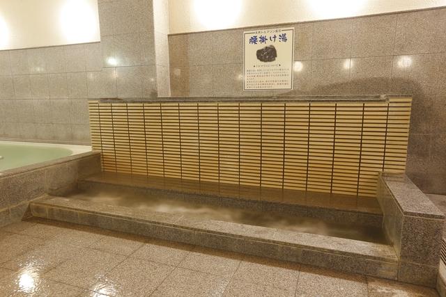 【土日・最大50円割引】天然温泉風の湯新石切店 入館クーポン