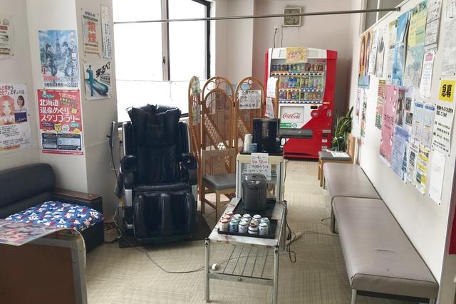 【190円割引】宇宙の湯余市川温泉 クーポン(入浴+タオル)