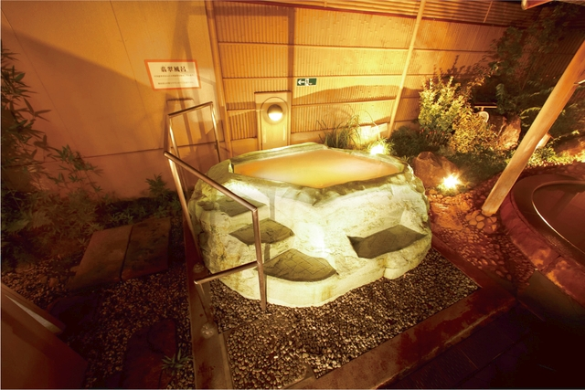 【最大220円割引】風の湯 河内長野店 クーポン(入浴+岩盤浴)