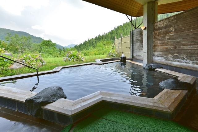 【最大50%割引】天竺温泉の郷 入浴クーポン
