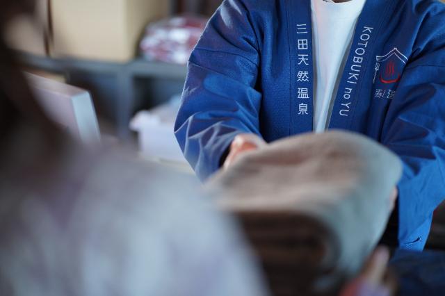 【土日祝・最大12%割引】三田天然温泉 寿ノ湯 クーポン(入浴+レンタルタオル)