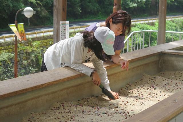 【お得な200円割引】美川ムーバレー 入国料+天然石堀り体験セット