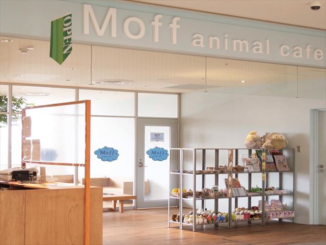 Moff animal cafe 小田原ダイナシティ店