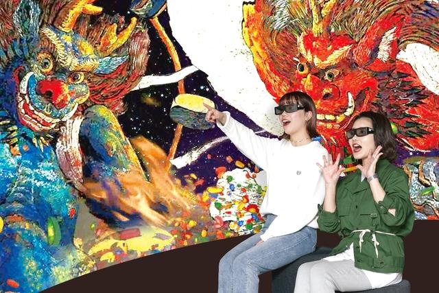 ワオチケ!【最大67%割引】絹谷幸二 天空美術館&天空カフェにて1ドリンク(入館料+1ドリンク)