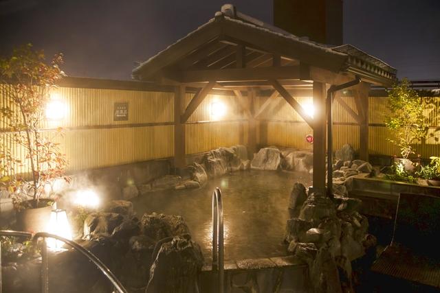 【平日・200円割引】喜盛の湯 クーポン(入浴料+アロマ岩盤浴+貸しタオルセット)