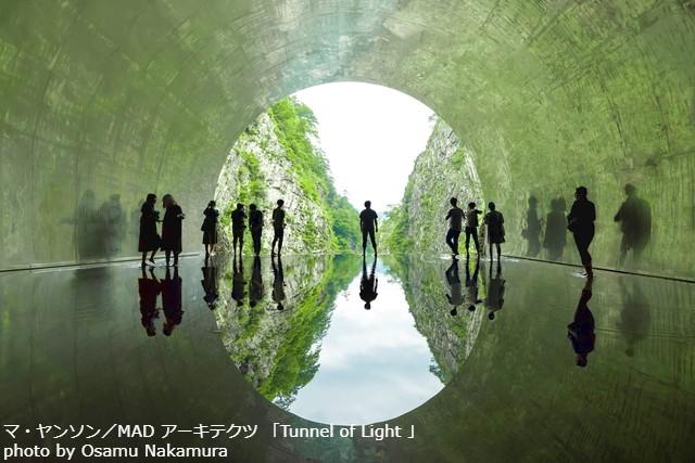 【2021春・事前予約】清津峡渓谷トンネル(入坑券)