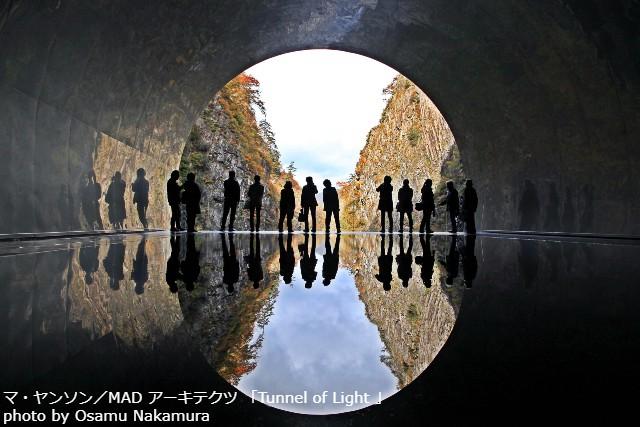 【2021秋・事前予約】清津峡渓谷トンネル(入坑券)