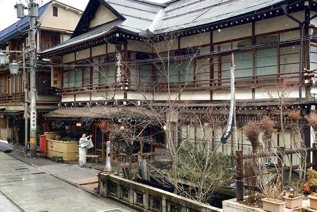 渋温泉 湯本旅館 アソビュー限定フリー入浴プラン(タオルセット付き)