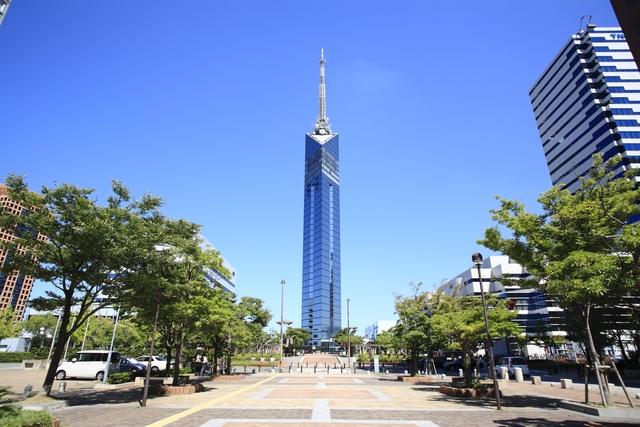福岡タワー 前売り電子展望チケット