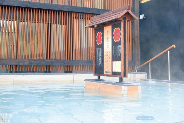 【最大300円割引】万博おゆば クーポン(入浴+岩盤浴セット)