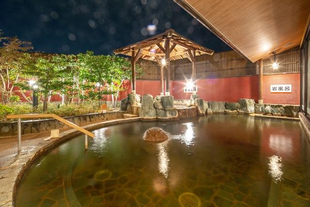 【18%割引】天然温泉 あぐろの湯 クーポン(入浴料+オリジナルフェイスタオル)